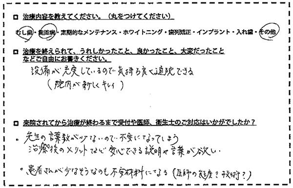 voice_02_15