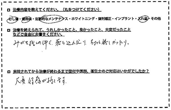 voice_04_15