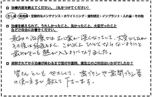 voice_08_15