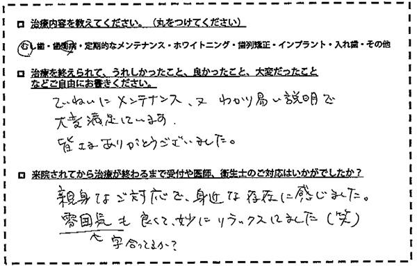 voice_09_15