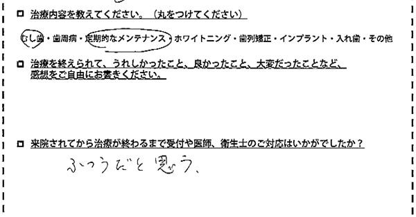 voice1602_02