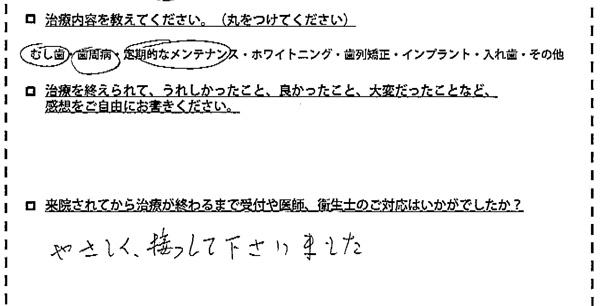 voice1602_07